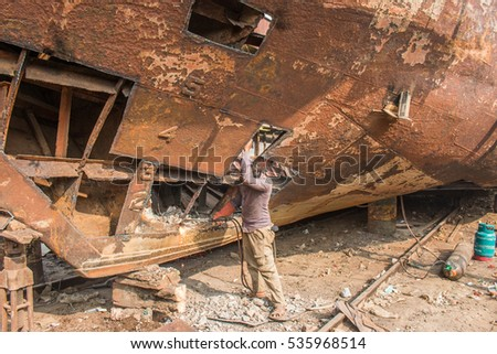 DHAKA, BANGLADESH- FEBRUARY 16, 2016.
