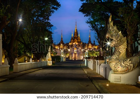 Dhara Dhevi hotel Chiangmai, Thailand - stock photo