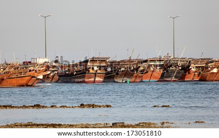 Dhow harbor in Al Wakrah, Qatar, Middle East - stock photo