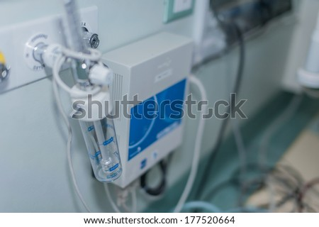 DIALYSIS CENTER IN HOSPITAL - stock photo