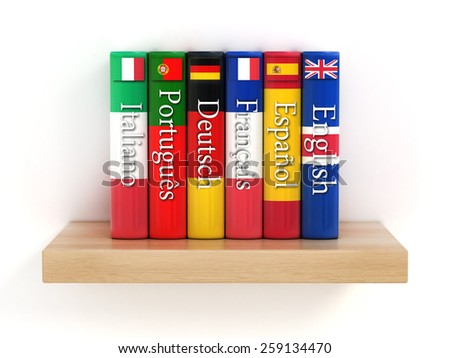 dictionaries on the shelf, learning foreign language