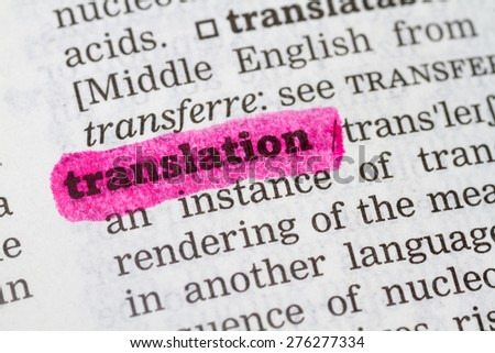 Dictionary definition of the word translation - stock photo
