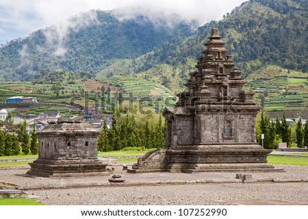 Dieng temple Arjuna  complex plateau National Park Wonosobo Central Java Indonesia.