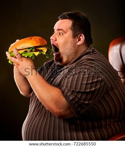 Почему люди едят фаст фуд