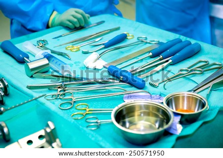 differend surgical instruments in the operating room  - stock photo