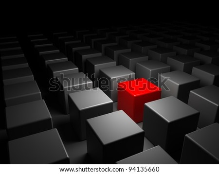 Different Cube - stock photo