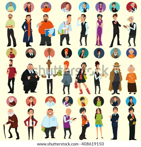 different people in full-length and different poses. avatars and icons. people's faces.