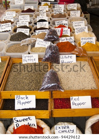 Different spices on turkish spice market - stock photo