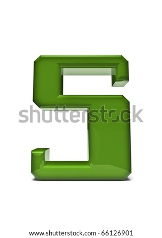 Digital alphabet S - stock photo