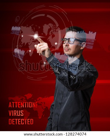 Digital concept, computer virus detection - stock photo