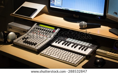 digital music studio recording workspace