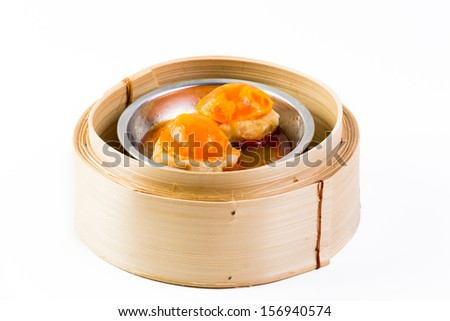 Dim Sum in Steamed Bowl Chinese food isolated on white