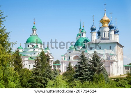 Dimitrievsky Cathedral and Zachatievsky Cathedral of the Spaso-Yakovlevsky Monastery in Rostov the Great, Russia. - stock photo