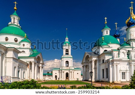 Dimitrievsky Cathedral, belfry and Church of St. Iakov of the Spaso-Yakovlevsky Monastery in ancient town of Rostov the Great, Russia. - stock photo