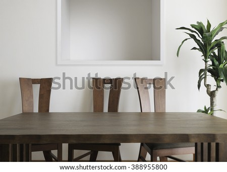 dining room interior. - stock photo
