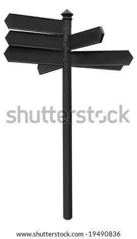 Direction arrows traffic sign - stock photo