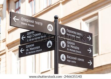 Directional signpost to landmarks of historic Lviv, Ukraine - stock photo