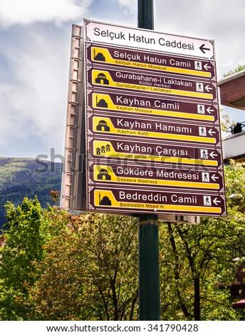 Directional Signs To Different Touristic Landmarks In Bursa, Turkey - stock photo
