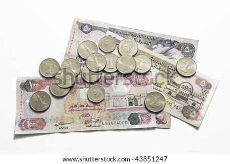 Dirham currency from uae