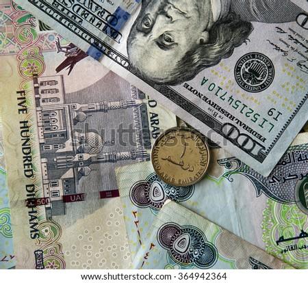 Dirhams money - stock photo
