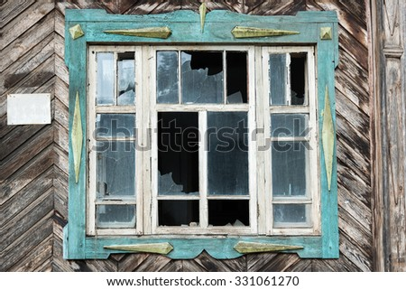 Dirty and broken glass, outdoors shoot. Abandoned mine of the Karabash city. - stock photo