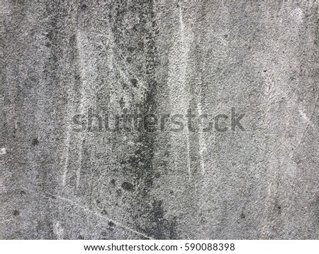 Dirty dark white paint concrete wall background and texture