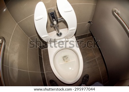 dirty urinating in public toilet