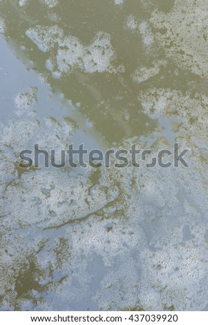 dirty waste water in sewage plant - stock photo