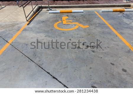 Disabled parking - stock photo