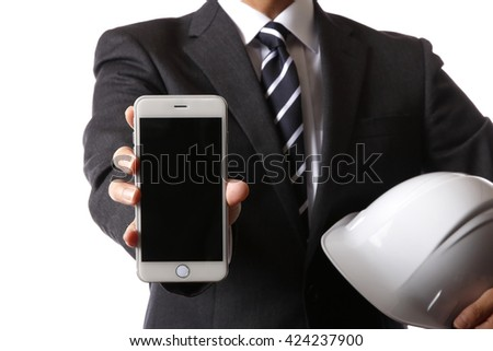 Disaster prevention mail business improvement software - stock photo