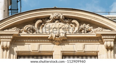 """Discipline sign on the top of the building of the University Sorbonne, """"zoology"""" - stock photo"""