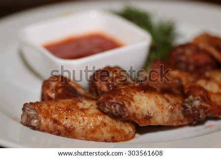 dish Chicken wings barbecue