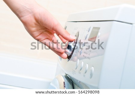 Display washing machine - stock photo