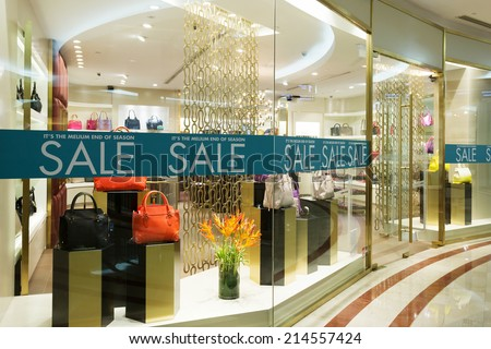 display window, cloth store - stock photo