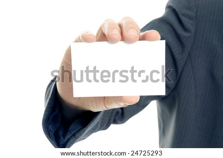 Displaying a blank card