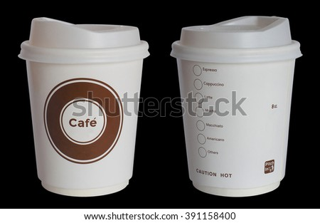 disposable coffee cup with lid, isolated on black background with clipping path