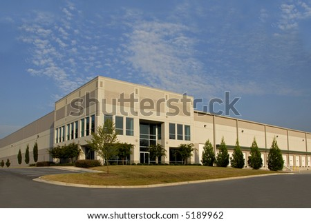 Distribution Center - stock photo