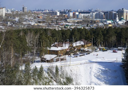 District of Yekaterinburg Uktus winter sunny day