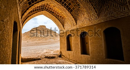 Disused old building interior at the foot of the hill with Towers of Silence in Yazd, Iran.