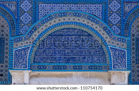 Ditails on the Dome of the rock in the old city of jerusalem , Israel - stock photo