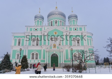 DIVEEVO, RUSSIA - January 04, 2016: Trinity Cathedral of the Holy Trinity St. Seraphim-Diveyevo convent. Diveevo, Russia