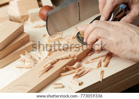Diy Concept Woodworking Crafts Craftsman Plan Stock Photo Royalty