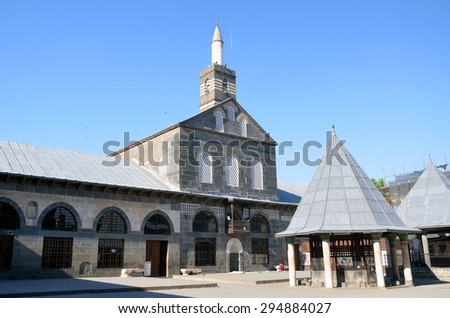 DIYARBAKIR, TURKEY - JUNE 25 2015: Great Mosque of Diyarbakir was built in 1091 and it was constructed in alternating bands of black basalt and white limestone.