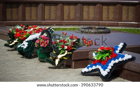 DMITROV May 30:  World War II memorial Quenchless flame on 30 May 2015 in Dmitrov in Russia. Architect Rostislav Narsky, sculptor A. Shitov - stock photo
