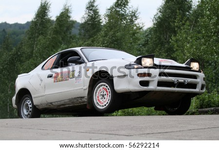 DMITROV, RUSSIA - JUNE 13: A unidentified participant reaches the top in Toyota Celica in the first Championship 'Rus Hill climb Open' at avtopoligone NIITSAMT, June 13, 2010 in Dmitrov, Russia.