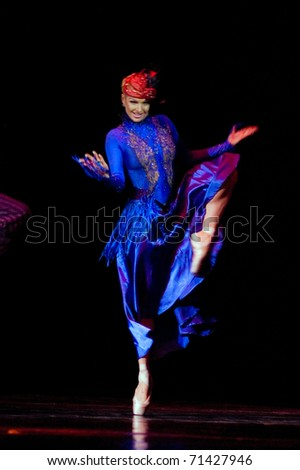 DNEPROPETROVSK, UKRAINE - APRIL 28:  Anastasia Volochkova performs during the SHORT STORIES ABOUT LOVE ballet at Opera and Ballet Theatre on April 28, 2010 in Dnepropetrovsk, Ukraine.