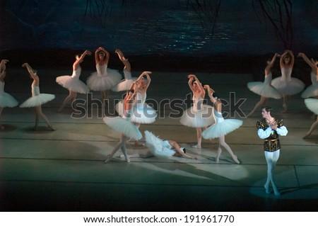 DNEPROPETROVSK, UKRAINE - APRIL 27: SWAN LAKE ballet performed by Dnepropetrovsk Opera and Ballet Theatre ballet on April 27, 2014 in Dnepropetrovsk, Ukraine - stock photo
