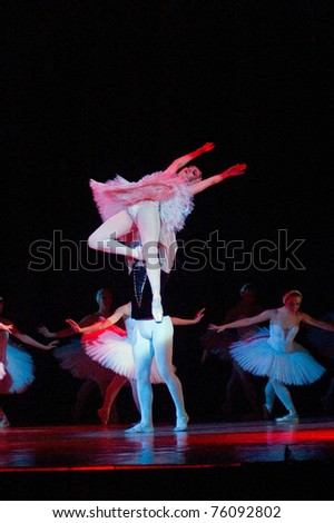 DNEPROPETROVSK, UKRAINE - APRIL 23: Swan Lake ballet performed by Dnepropetrovsk Opera and Ballet Theatre ballet on April 23, 2011 in Dnepropetrovsk, Ukraine