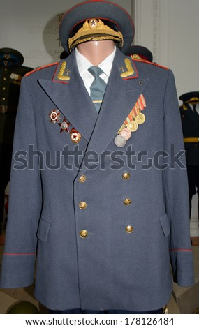 DNEPROPETROVSK, UKRAINE - FEB 10, 2013: Daily uniform of Major of the Soviet artillery1955