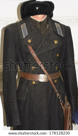 DNEPROPETROVSK, UKRAINE - FEB 10, 2013: The end of the forties, a graduate uniform of a vocational school